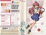 万能文化猫娘 Vol.1 [VHS]
