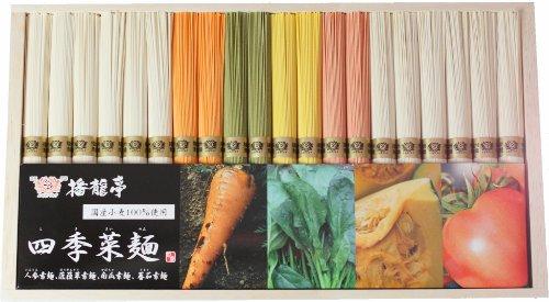 国内産小麦粉100%使用 四季菜麺HZY-30A 1kg