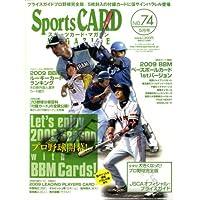 Sports CARD MAGAZINE (スポーツカード・マガジン) 2009年 05月号 [雑誌]
