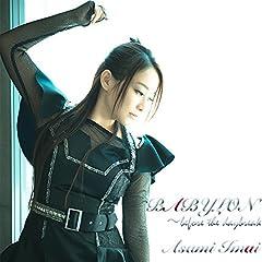 今井麻美「leap of faith」のCDジャケット
