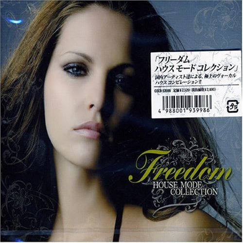 FREEDOM-HOUSE MODE COLLECTIONの詳細を見る