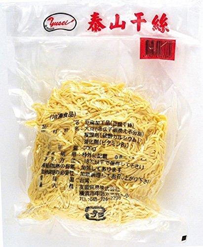 泰山豆腐干糸(豆腐干絲・押し豆腐の千切り) 豆製品 中華料理人気商品 冷凍食品 500g