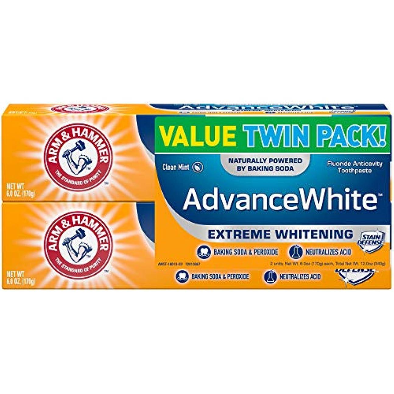 摂動慣習散歩Arm & Hammer アーム&ハマー アドバンス ホワイト 歯磨き粉 2個パック Toothpaste with Baking Soda & Peroxide