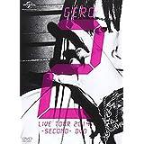 Gero/Live Tour 2014 -SECOND- DVD