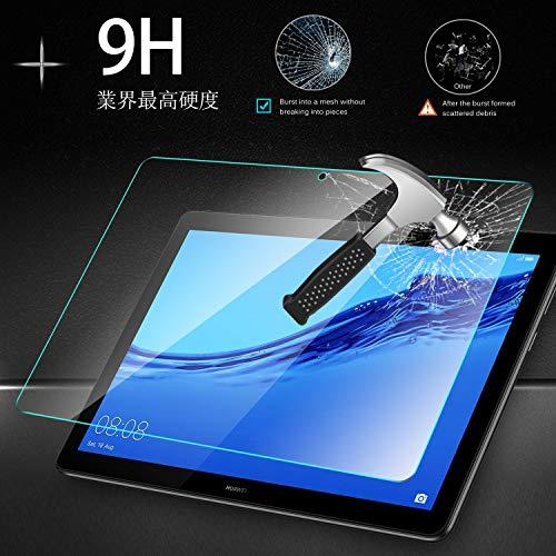 『ELTD Huawei 10.1インチ MediaPad T5 10 タブレット用ガラスフィルム MediaPad T5 10.1インチ保護フィルム 日本旭硝子製 耐指紋 高透過率 気泡ゼロ 硬度9H 日本語説明書付き』の2枚目の画像
