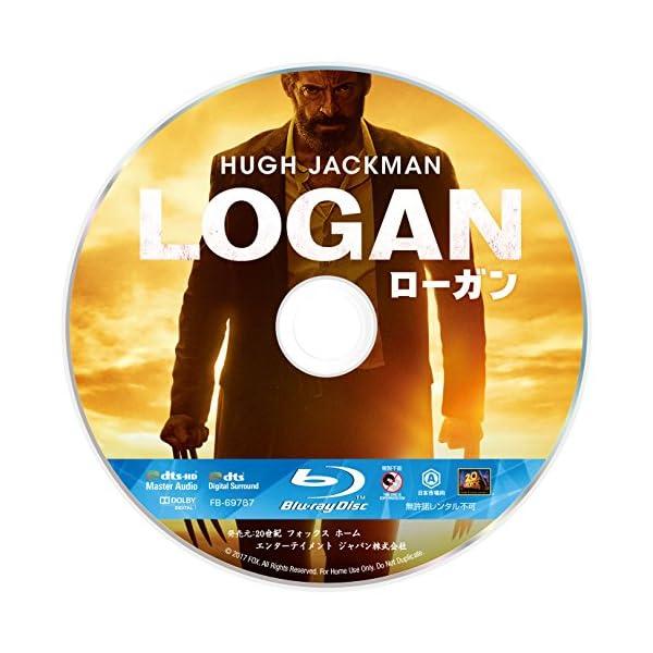LOGAN/ローガン 2枚組ブルーレイ&DVD...の紹介画像7