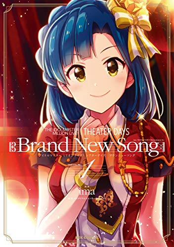 THE IDOLM@STER MILLION LIVE! THEATER DAYS Brand New Song 01