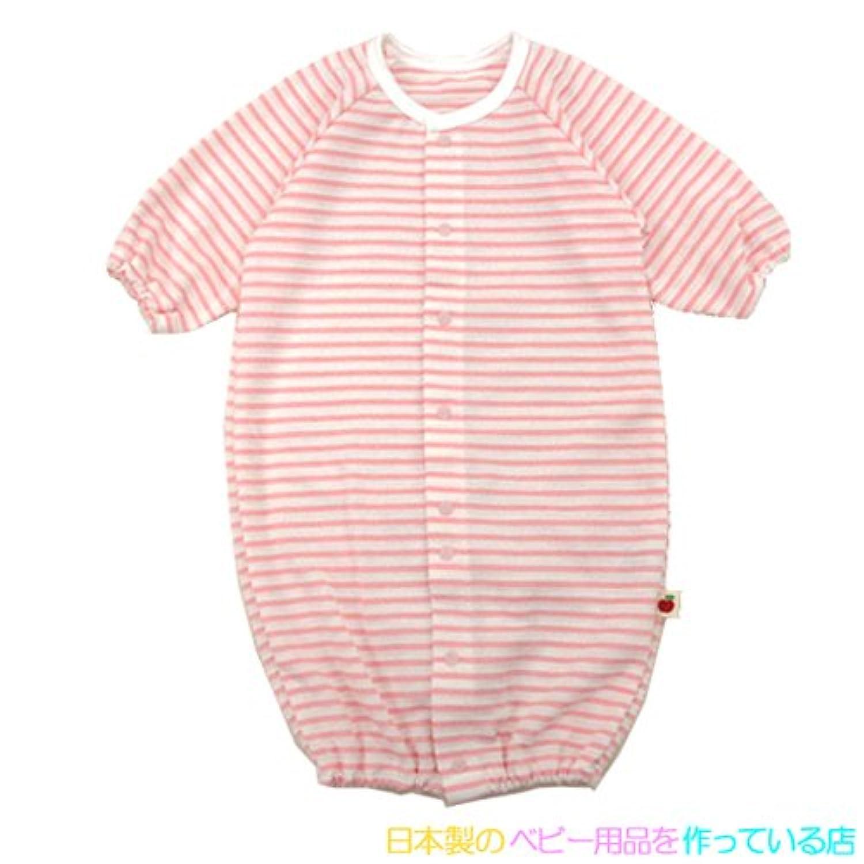 ◇日本製◇先染め天竺でこぼこボーダー 長袖ツーウェイオール (ピンク) 綿100% 日本製 サイズ50-60cm
