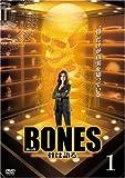 BONES ―骨は語る― vol.1 [DVD]