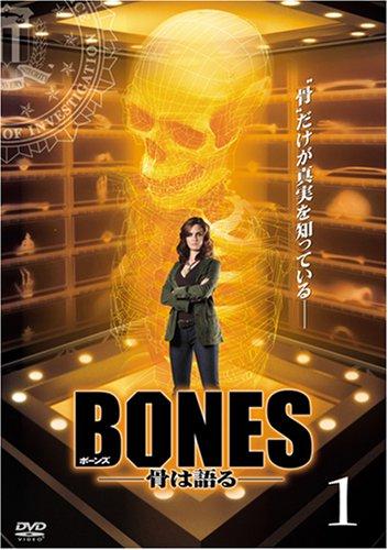 BONES —骨は語る— vol.1 [DVD]