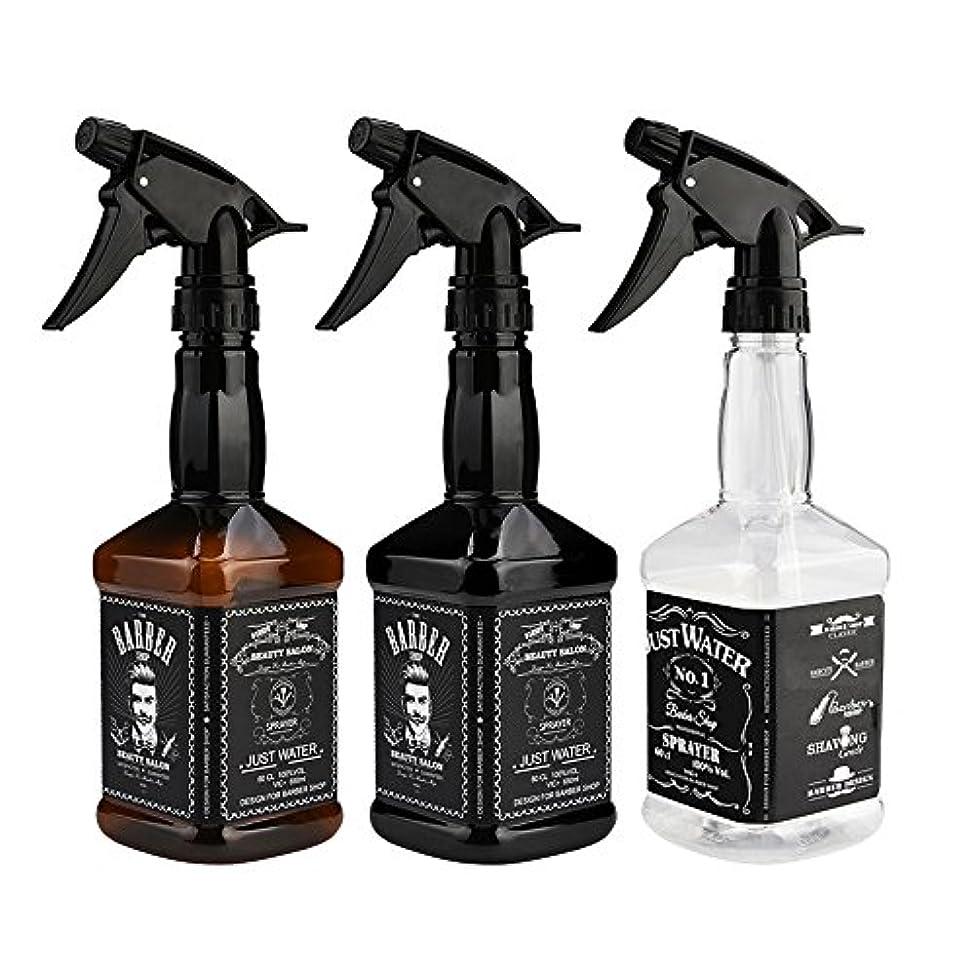 美容師上昇プリーツ650ml 3pcs スプレーボトル 霧吹き器 スプレー容器 噴霧器 おしゃれ 容器 詰め替えボトル