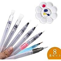 aiMaKE 水筆 水筆ペン ウオーターブラシ 水彩画用筆7本セット(平筆/丸筆) 水彩パレット1個 付き