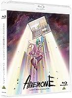ANEMONE/交響詩篇エウレカセブン ハイエボリューション [Blu-ray]