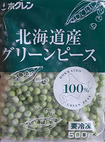 国産( 北海道産 ) 冷凍 グリンピース 500g×20P 冷凍 業務用 めちゃくちゃ大人気