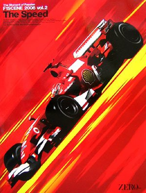 The Moment of Passion F1SCENE〈2006(Vol.2)〉The Speed