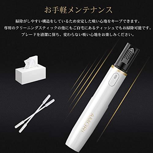 『AMORI 加熱式電子タバコ iQOS 2.4 plus 互換品 AR-2T 連続使用可能 3ヶ月間品質保証 ブラック』の6枚目の画像