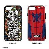 MARVEL IIIIfi+(R)(イーフィット) iPhone8/7/6s/6対応ケース スパイダーマン・MV-91B 【人気 おすすめ 通販パーク】