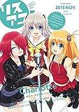 リスアニ! Vol.23 (M-ON! ANNEX 602号)