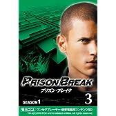 プリズンブレイク 〈シーズン1〉Vol.3 (海外ドラマ) モバコン(ワンセグ携帯端末対応コンテンツ入りSDカード) CTOS-307993