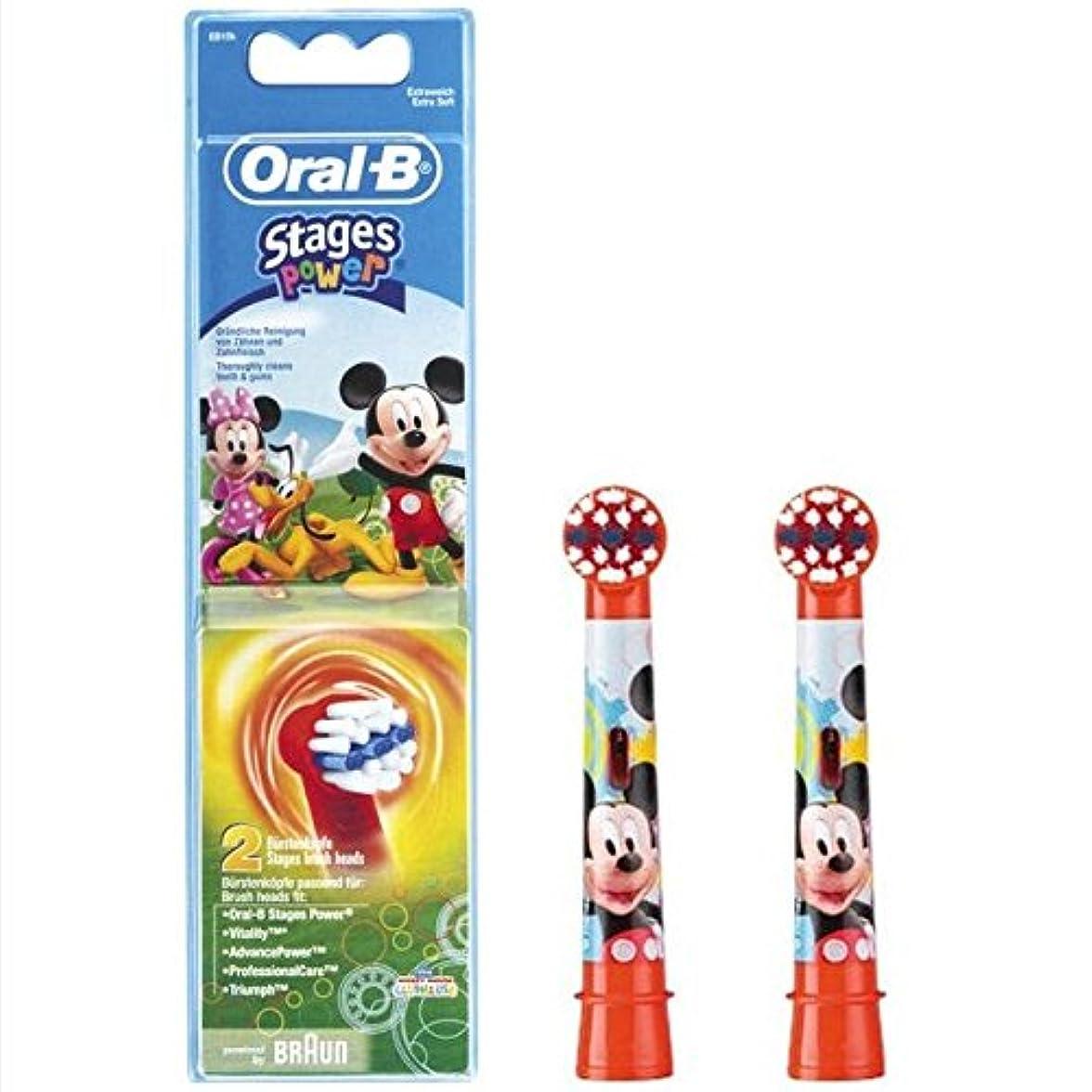 類似性やめるダメージブラウン オーラルB 電動歯ブラシ 子供用 すみずみクリーンキッズ やわらかめ 替ブラシ(2本) レッド ミッキーマウス [並行輸入品]