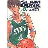 SLAM DUNK 完全版 8 (ジャンプコミックス デラックス)