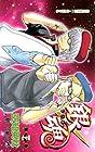 銀魂 第47巻