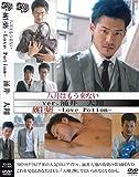 媚薬 -Love Potion- [DVD]