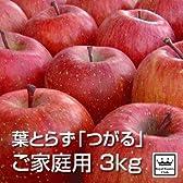 ロイヤルガストロ 【ご家庭用】青森県産・葉とらずりんご「つがる」(約3kg/8~9玉)【保証書付き】