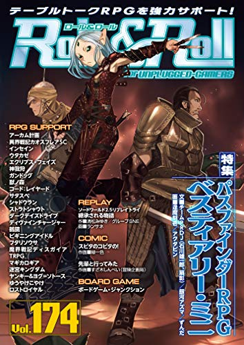 Role&Roll Vol.174