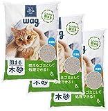 Wag(ワグ) Wag 木製の消臭猫砂 8L×3袋 24L() (ケース販売)