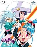 天地無用!魎皇鬼 OVA (第1期)Blu-ray SET 画像