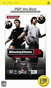 ワールドサッカーウイニングイレブン9 ユビキタスエヴォリューション PSP the Best