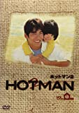 HOTMAN2 Vol.1 [DVD]
