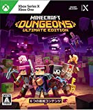Minecraft Dungeons Ultimate Edition - Xbox Series