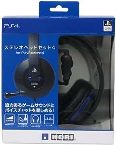 ステレオヘッドセット4 for PlayStation4