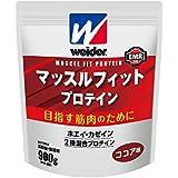 ウイダー マッスルフィットプロテイン900g ココア味【目指す筋肉のために/ウイダー/weider】
