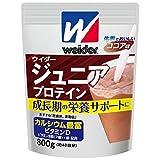 ウイダー ジュニアプロテイン ココア味 800g 製品画像