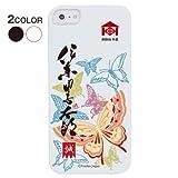 【iPhone5S】【iPhone5】【新撰組】【スマートフォンカバー】新選組 伊東甲子太郎 B-ip5f08-4 (ホワイト)