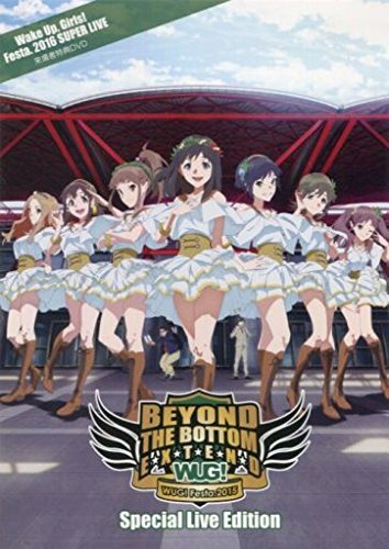 Wake Up Girls! Festa. 2015 Beyond the Bottom Extend Special Live Edition DVD