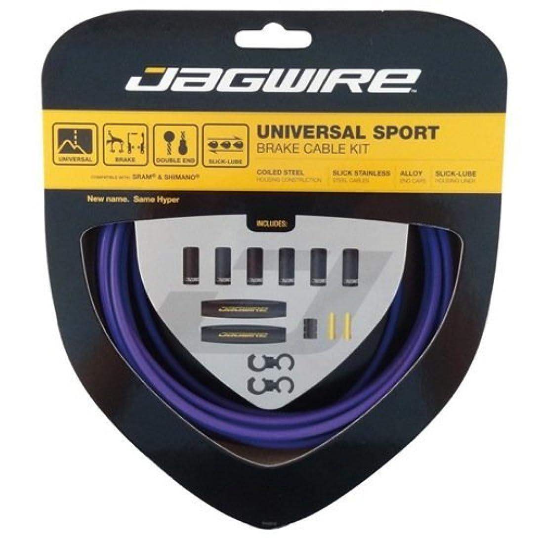 タイル文房具医師JAG WIRE(ジャグワイヤー) Universal Sport Brake Cable Kit パープル UCK416