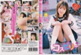 DVD>赤松唯:コスゼリー (<DVD>)