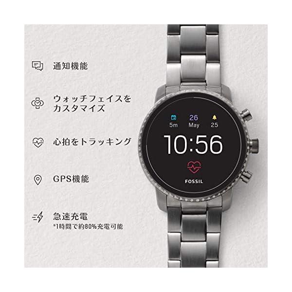 [フォッシル]FOSSIL 腕時計 Q EXP...の紹介画像4