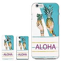 【 iris 】 ハードケース 全機種対応 【 AQUOS PHONE SERIE ISW16SH アクオスフォンセリエ ISW16SH専用 】 ハワイ ハワイアン 柄 ボタニカル 海外 おしゃれ アロハ 人気 かわいい 海 プラスチック ハードケース カバー スマホケース スマートフォン