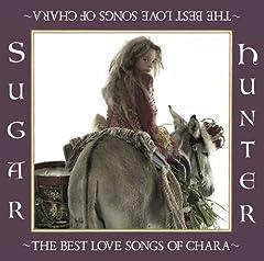 Chara「初恋」の歌詞を収録したCDジャケット画像