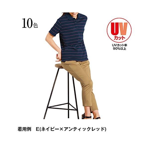[セシール] ポロシャツ UVカットレディスポ...の紹介画像5