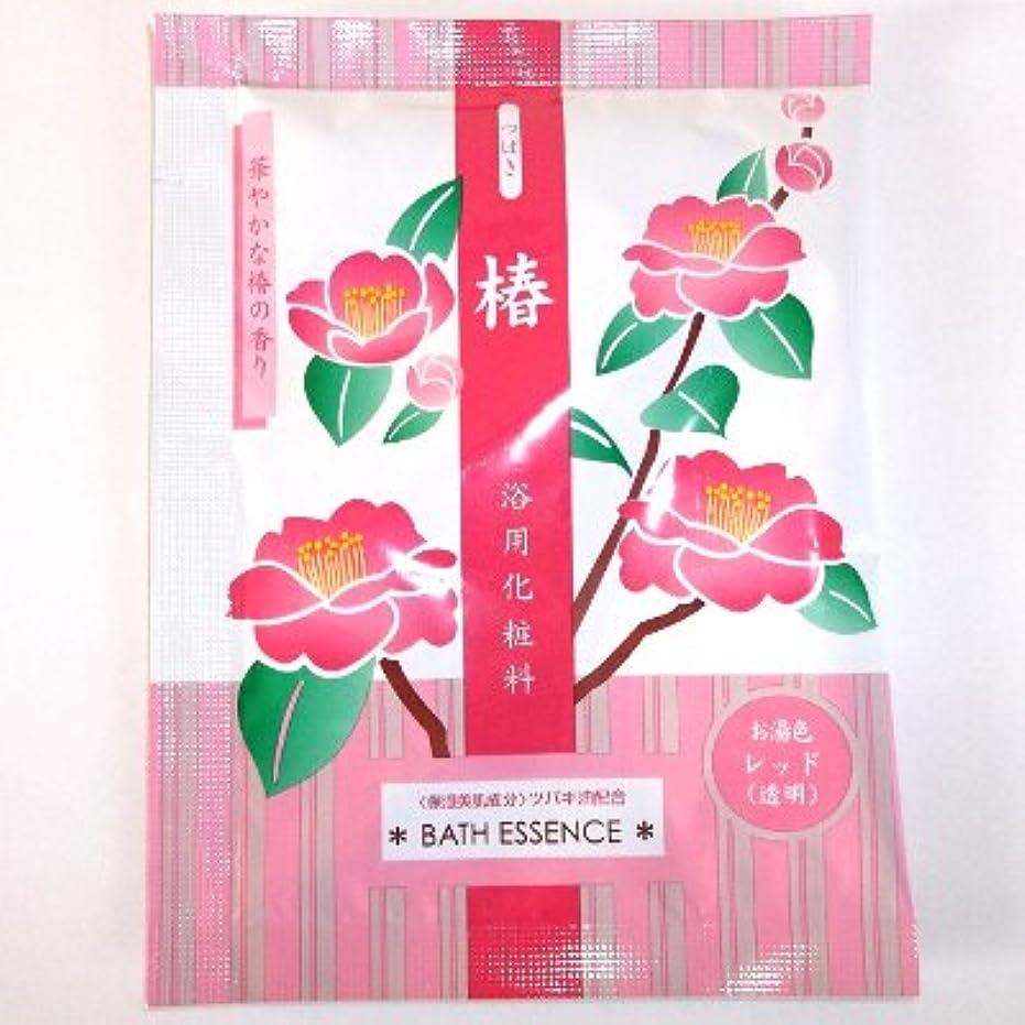 観客旧正月くつろぎ花の入浴料 華やかな椿の香り