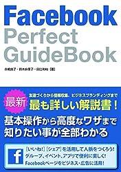 Facebook Perfect Guide Book