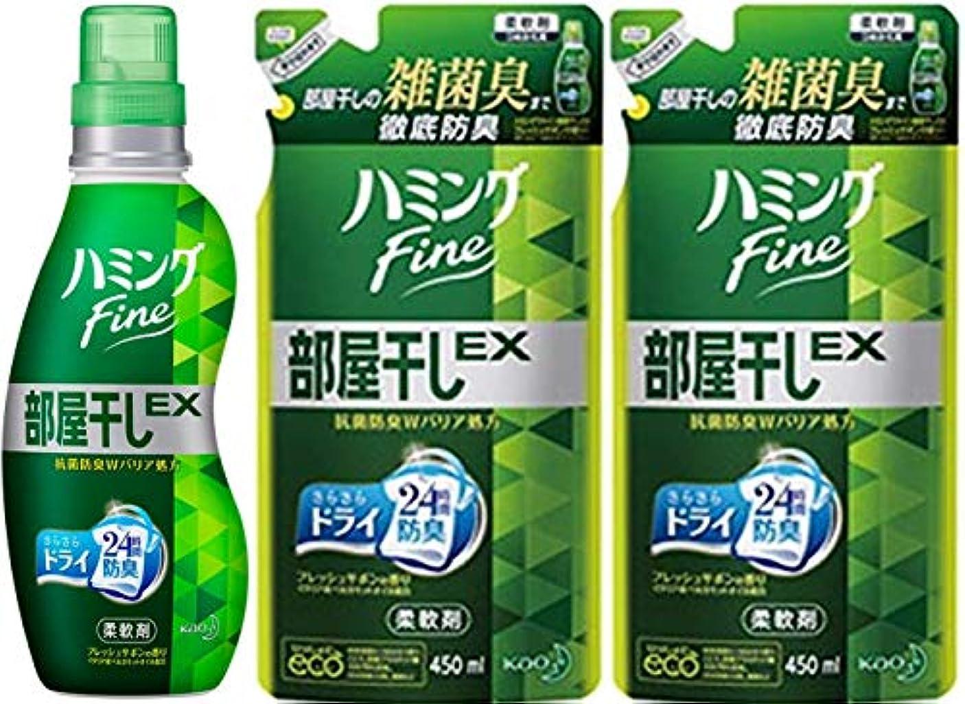 チート知事行商ハミングファイン 柔軟剤 部屋干しEX フレッシュサボンの香り 本体540ml+詰替用 450ml(2個)