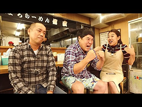 #1 ~札幌~