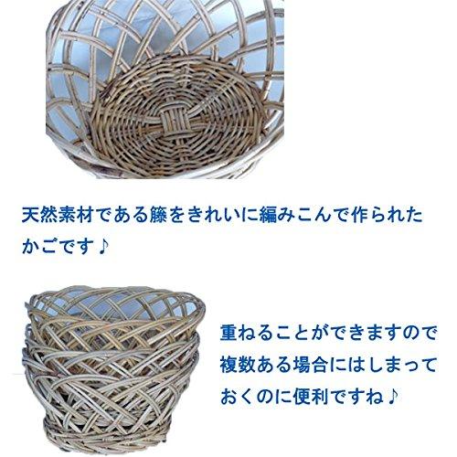 RoomClip商品情報 - 脱衣かご 32-01
